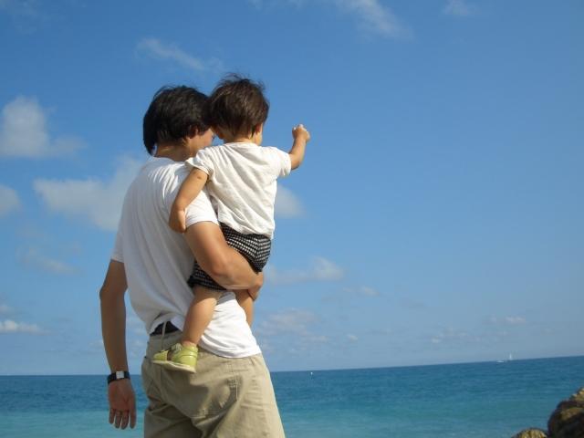 親子間のコミュニケーションにおいて大切なこと1